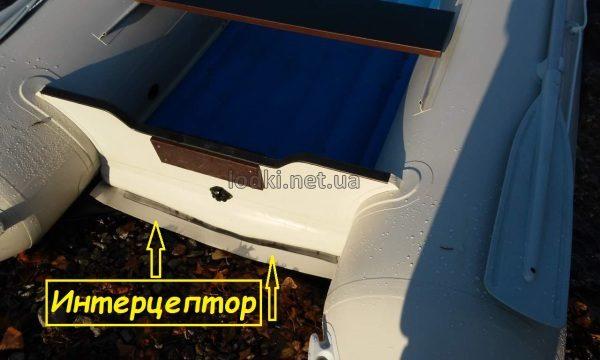 Интерцептор транцевый на лодке ПВХ