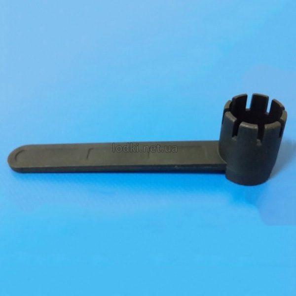 Ключ для клапана лодки ПВХ